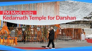 PM Modi visits Kedarnath Temple for Darshan in Uttarakhand | PMO