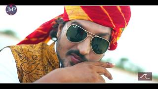 RAJPUROHIT BANNA JAGIRDAR - Official Video || Rajpurohit Samaj || Latest & New Rajasthani Song 2018