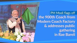 PM Modi flags off the 900th Coach from Modern Coach Factory & address public rally in Rae Bareli
