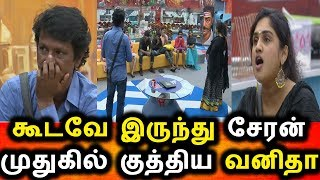 BIGG BOSS TAMIL 3|22nd AUGUST 2019|61st FULL EPISODE|DAY 60|BIGG BOSS TAMIL 3 LIVE|Vanitha Vs Cheran