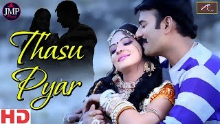 Rajasthani Love Song | थासु प्यार | FULL Video HD | Nilesh Vaishnav, Pinky | ft. Satyendra Naruka