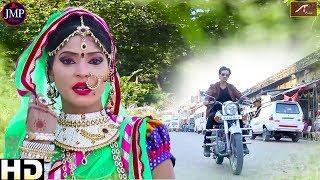 राजपुरोहित समाज की शान पर बना पहला डी जे गाना | Rajpurohit Lage Futra | Rajasthani Dj Song 2019 - HD