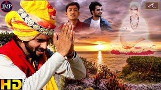 New Rajasthani Song 2019 - म्हारो पुरोहित समाज - Rajpurohit Samaj - Ajit Rajpurohit | Full HD Video