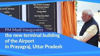 PM Modi inaugurates the new terminal building of the Airport in Prayagraj, Uttar Pradesh | PMO