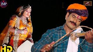 मारवाड़ का सबसे लोकप्रिय लव सॉन्ग - राजसथानी नया गाना - Thori Yaad Satave - Marwadi New Song 2019