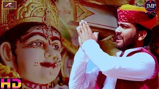New Rajasthani Dj Song 2019 | कैवाय मात थाने खम्मा घणी - Arjun Teji - Kewai Mata New Song - HD Video