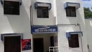 Padadhri | Application made by women of Rajput society | ABTAK MEDIA