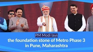 PM Modi lays the foundation stone of Metro Phase 3 & address public gathering in Pune, Maharashtra