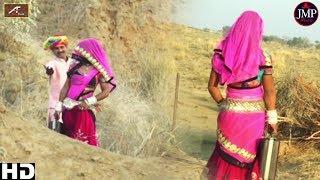 Rajasthani Holi Song 2019 - मत जावे रे पिवरिये - Mukesh Royal - Shekhawati Chang Dhamal - New FAGAN