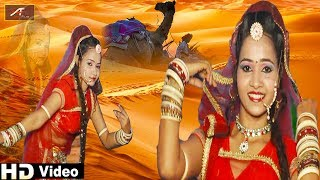New Rajasthani Dj Song 2019 - Sonude Ri Mau - Salasar Balaji Dj Song - Latest Marwadi Song -HD Video