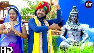 ममता रंगीली का सबसे सुपरहिट मारवाड़ी Dj डांस - Bholo Nath Pujave Re - Rajasthani Dj Song 2019 (HD)