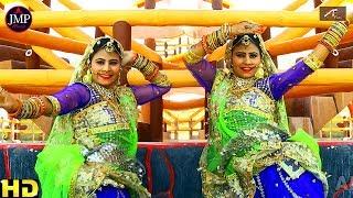 सुपरहिट मारवाड़ी Dj डांस | Majisa Re Dham | Saitan Raika,Renu Rangili | Rajasthani Dj Song 2019 (HD)