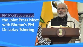 PM Modi's address at the Joint Press Meet with Bhutan's PM Dr. Lotay Tshering | PMO