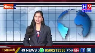 తెలంగాణ గ్రామీణ బ్యాంక్ రుణమాఫీ అవగాహన సదస్సు