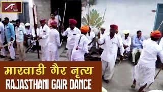 मारवाड़ी गैर नृत्य | Rajasthani Gair Dance | Marwadi Traditional Dance | कैलाश नगर सिरोही Live