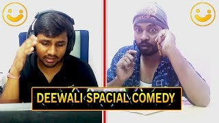 New FUNNY Video 2019 - Diwali Special : Best Indian Comedy Videos | Ft : Om Maurya, Ravinder Chauhan