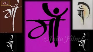 माँ पर बहुत ही सुन्दर हिंदी शायरी - Hindi Shayari For Maa - Mother Shayari