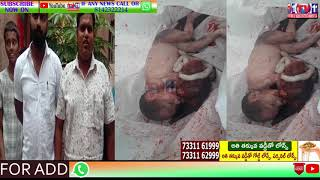 UNIDENTIFIED PERSIONS KILLED THE BABY ARE UNDER THE COVER 76 NANDANVAN | MEERPET| RR DIS| TS|HYD