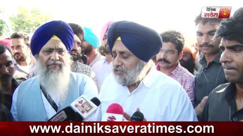 Punjab में आई बाढ़ के बाद Sukhbir Badal की CM Captain को Advice