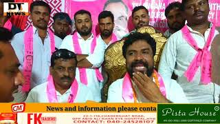 TRS Bahadurpura Constituency Division Committe Election