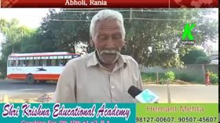 Chunavi Chaupal Abholi Rania के ताऊ ने तो हद ही कर दी, मेनू जेल च करो मोदी नाल