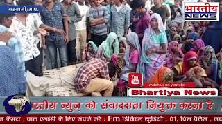 Breaking news- सरदार सरोवर डूब प्रभावित की मौत, आक्रोशित ग्रामीणों ने शव रोड पर रखकर विरोध किया शुरू