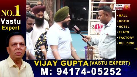 Exclusive Interview: Ludhiana में Akali Dal ने MLA Panday के Office बाहर फेंका Buddha Nala का पानी