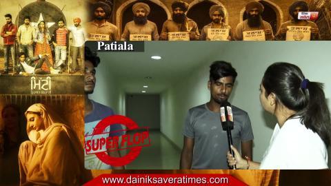 Mitti Virasat Babbran Di   Public Review   Patiala   Super Flop   Nishawn Bhullar   Rabbi Kandola