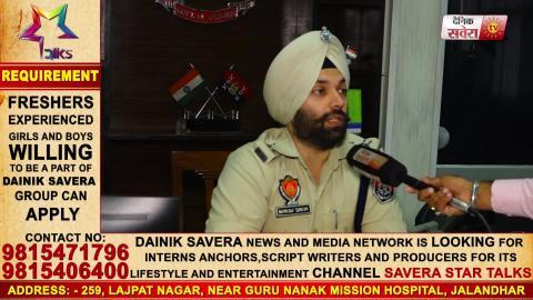Exclusive Interview: Social Media पर Threat करने वालों को SSP Nanak Singh की Warning