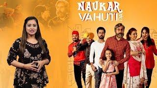 Naukar Vahuti Da | Movie Review | Binnu Dhillon | Kulraj Randhawa | Dainik Savera