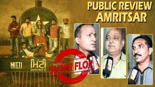 Mitti Virasat Babbran Di | Public Review | Amritsar | Super Flop | Nishawn Bhullar | Rabbi Kandola