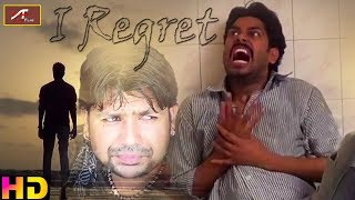 DRUG Addiction Short Film !! I Regret - Full Length Movie !! Hindi Short Movies !! 2019