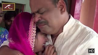 रुला देने वाली शॉर्ट फिल्म !! Beti Bhoj Nahi Hu Mai !! Heart Touching Short Film - #Beti #बेटी