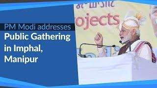 PM Modi addresses public gathering in Imphal, Manipur | PMO