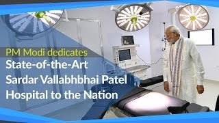 PM Modi dedicates State-of-the-Art Sardar Vallabhbhai Patel Hospital in Ahmedabad, Gujarat | PMO