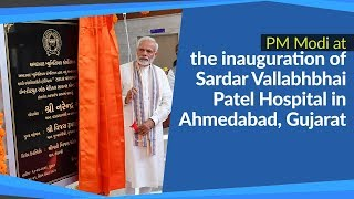 PM Modi inaugurates Sardar Vallabhbhai Patel Hospital in Ahmedabad, Gujarat | PMO
