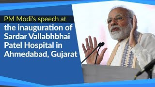 PM Modi's speech at the inauguration of Sardar Vallabhbhai Patel Hospital in Ahmedabad, Gujarat