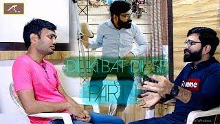 Heart Touching Motivational Stories | Dil Ki Baat Dil Se - Episode 1 | इस विडियो को एक बार जरुर देखे