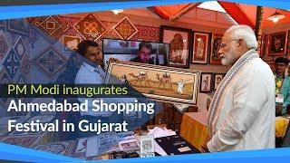 PM Modi inaugurates Ahmedabad Shopping Festival in Gujarat | PMO