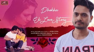 Short Film | Dhokha : Ek Love Story | Mahi Khan, Stylish A.K | Latest Hindi #ShortMovie 2019 - (HD)