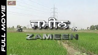 Punjabi Movies 2019 | Zameen - FULL Movie | Latest Punjabi Movies | New SUPERHIT Punjabi Film (HD)
