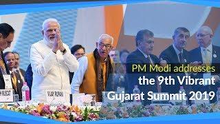 PM Modi addresses the 9th Vibrant Gujarat Summit 2019 | PMO