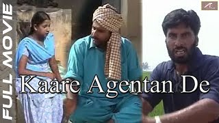 Latest Punjabi Movies 2019 | Kaare Agenta De - FULL Movie | Punjabi Film | Punjab Movie New 2019 -HD