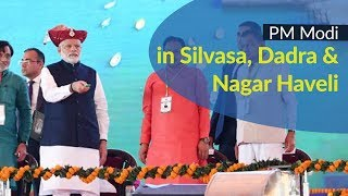 PM Modi inaugurates & lays foundation stones of various development projects in Silvasa | PMO