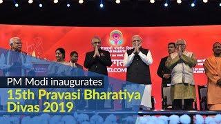 PM Modi inaugurates 15th Pravasi Bharatiya Divas Convention 2019 in Varanasi, Uttar Pradesh | PMO
