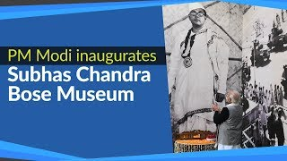 PM Modi inaugurates Subhas Chandra Bose Museum at Red Fort in New Delhi | PMO