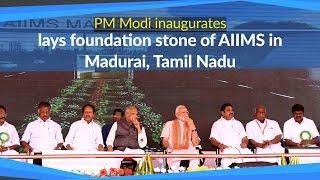 PM Modi inaugurates development projects & lay foundation stone of AIIMS in Madurai, Tamil Nadu