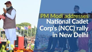 Prime Minister Narendra Modi addresses National Cadet Corp's (NCC) rally in New Delhi | PMO