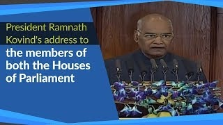 President Ramnath Kovind's address to the members of both the Houses of Parliament | PMO