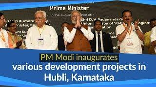 PM Modi dedicates various development projects to the nation in Hubli, Karnataka | PMO